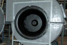 Hartzell centrifugal exhauster